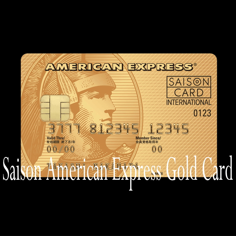 Saison American Express Gold Card